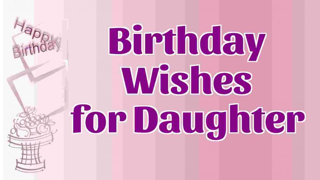 18th Happy Birthday Wishes For Daughter From Mom