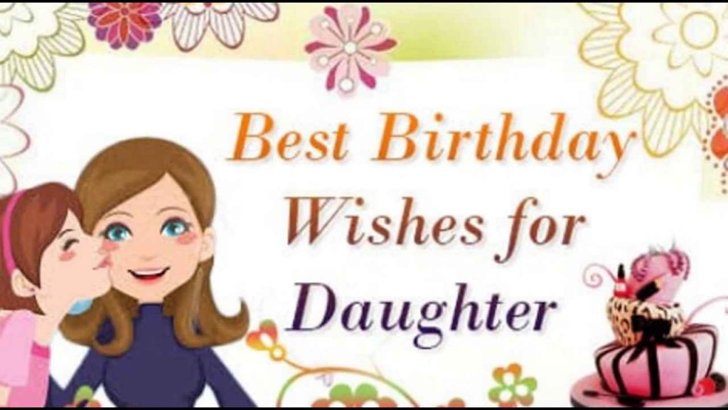 18th Happy Birthday Wishes For Daughter From Mom 2019