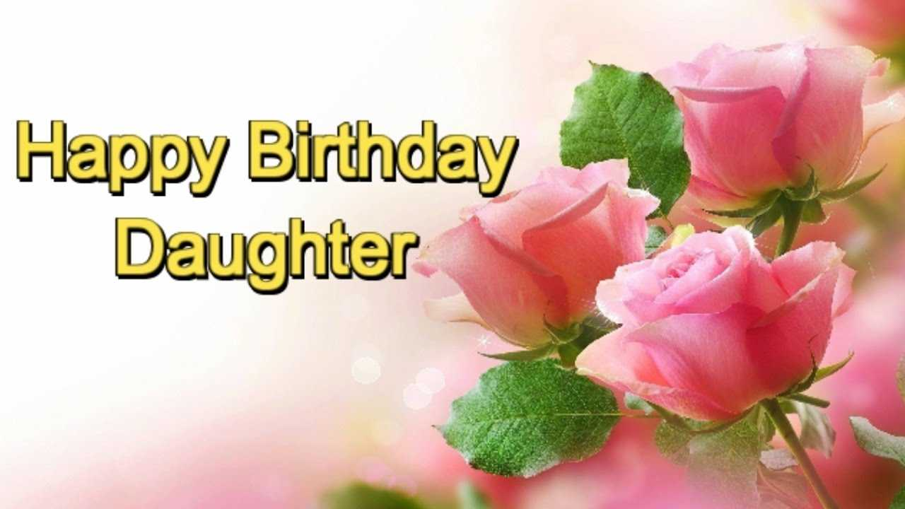 Funny Birthday Wishes For Daughter From Mom