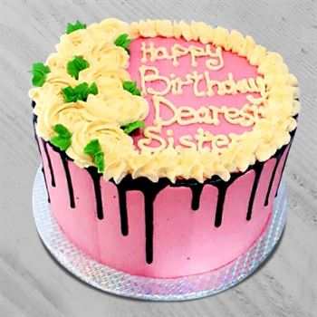 Tremendous Bm Birthday Cakes Free Images 2020 Hd Pictures Funny Birthday Cards Online Fluifree Goldxyz